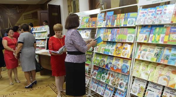Дни татарского просвещения в Нижегородской области