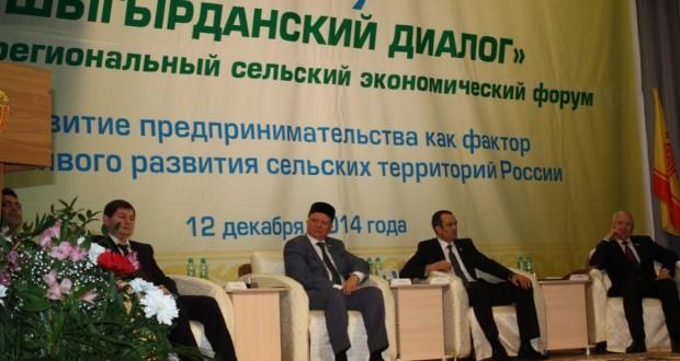 Глава Чувашии Михаил Игнатьев принял участие в IV Межрегиональном сельском экономическом форуме «Шыгырданский диалог»