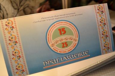 Четверть века татарскому движению в Оренбуржье