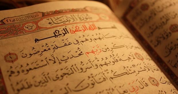 В Казани проходит акция «Коран в каждый дом»