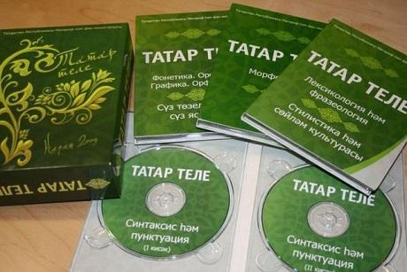 В Прибайкалье начали изучать татарский язык