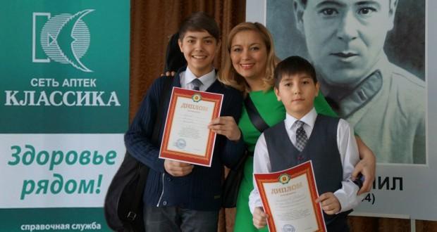Школьники Южного Урала почтили память поэта