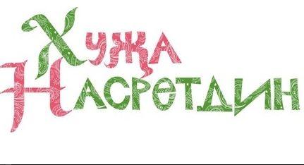 """Камал театрында """"гаугалы"""" премьера"""
