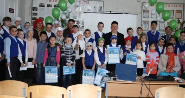 В Пугачеве подвели итоги месяца Рабиуль-Авваль