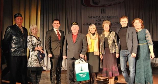 В Магнитогорске состоялся конкурс имени Г.Рахимкулова