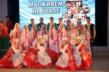 We live in the Urals