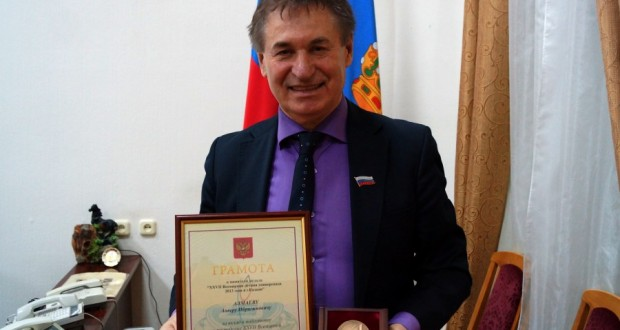A. I. Almaev awarded a commemorative medal of the President of the Russian Federation