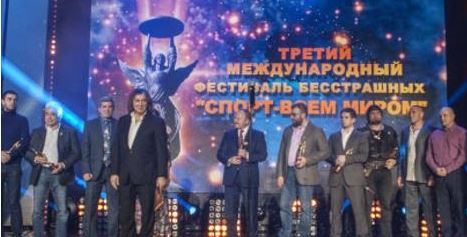 "Mintimer Shaimiev – a laureate of the International Festival ""Sports – All Together"""