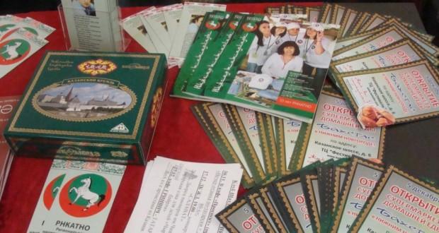 Новый номер журнала о татарах нижегородчины