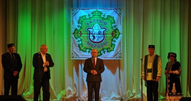 Festival-competition Tatar folk groups