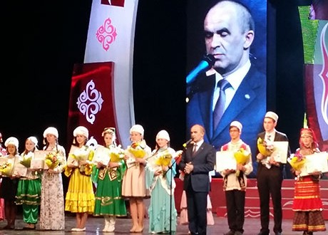 Торжественное награждение победителей международного форума по татарскому языку и литературе