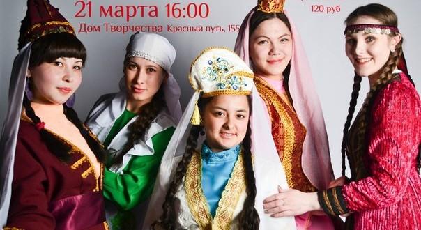 Омскида иң матурын озын толымлы татар кызлары арасында эзләделәр