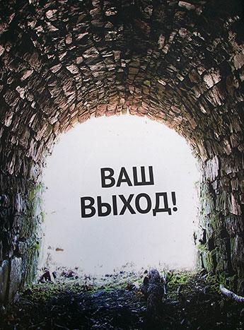 В обложках некоторых казанских изданий, адресованных многонациональной аудитории, нет никакого намека, в каком регионе, среди каких людей происходят события