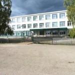 Государственное бюджетное общеобразовательное учреждение средняя общеобразовательная школа с.Алькино муниципального района Похвистневский Самарской области