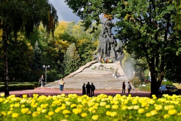 Киев. Бабий Яр
