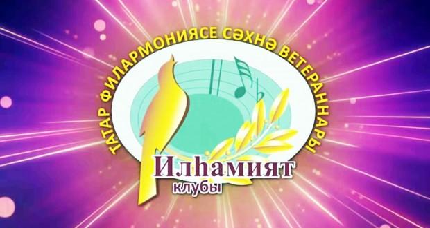 """Retro concert  of  """"Ilhamiyat"""" club"""