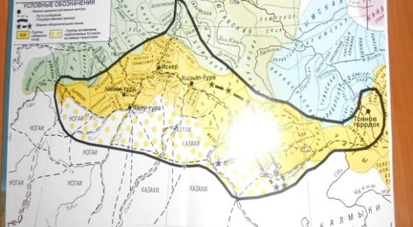 История и культура сибирских татар