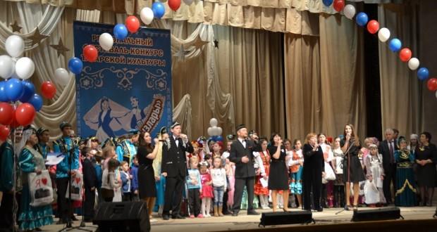 В Новосибирсе состоялся фестиваль «Себер Йолдызлары»