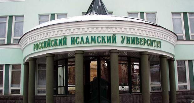 Современная молодежь и духовные ценности народов России