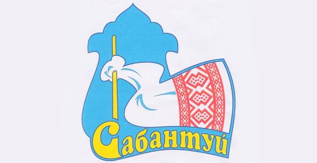 Сабантуй с Татарским смаком
