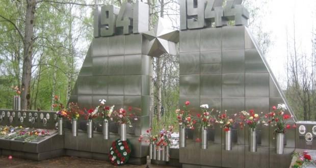 На «Синявинских высотах» почтили память погибших воинов