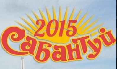 Казанский Сабантуй пройдет 1 августа