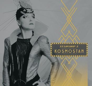 Зуля Камалова выпустила новый альбом на татарском языке