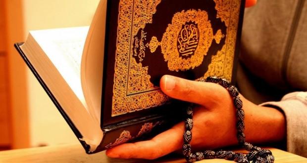 Всероссийский конкурс на лучшее знание Корана и основ ислама