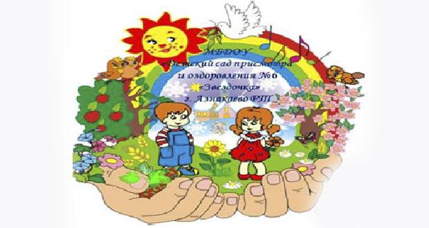 В Азнакаево пройдет семинар-практикум