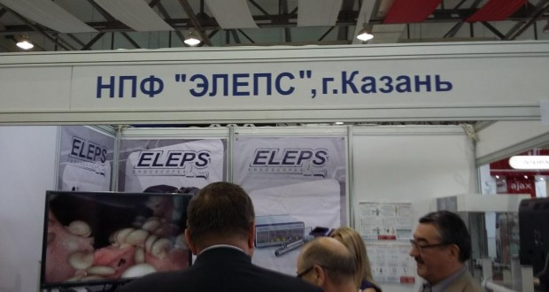 Tatarstan companies took part in the international exhibition