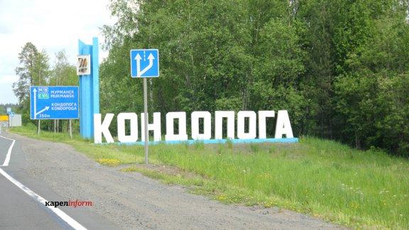 Общество татарской культуры «Чулпан» примет участие в русском северном празднике в Кондопоге