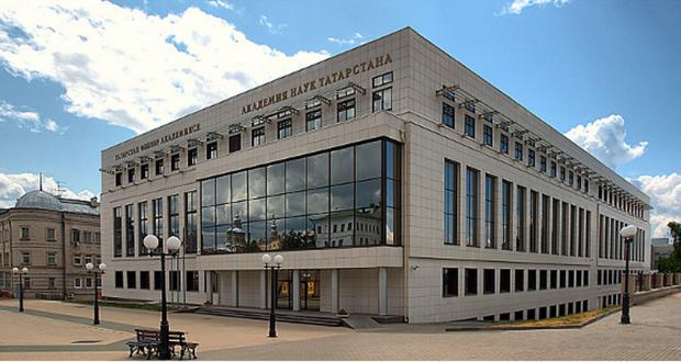 В Казани пройдет конференция, посвященная Габденнасыру Курсави