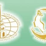 III Бөтендөнья татар хатын-кызлары форумы