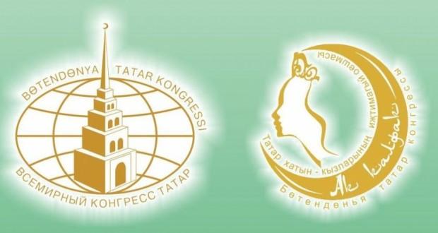 III World Forum of Tatar women