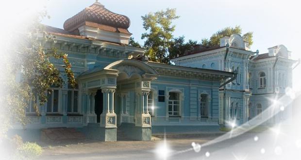 Благодарность от томских татар