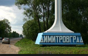 Әлмәт татар дәүләт драма театры Димитровград шәһәренә иҗади сәфәргә юл алды