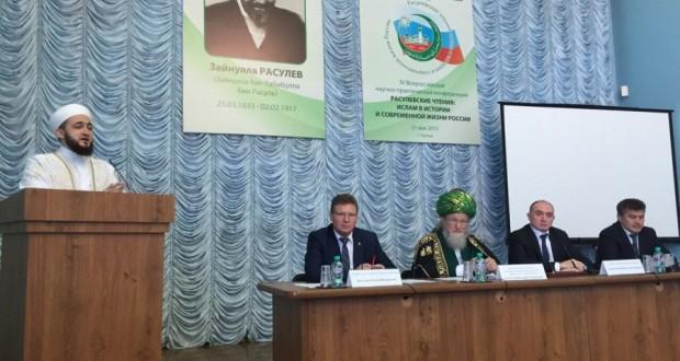 В Троицке прошли «Расулевские чтения: ислам в истории и современной жизни России»