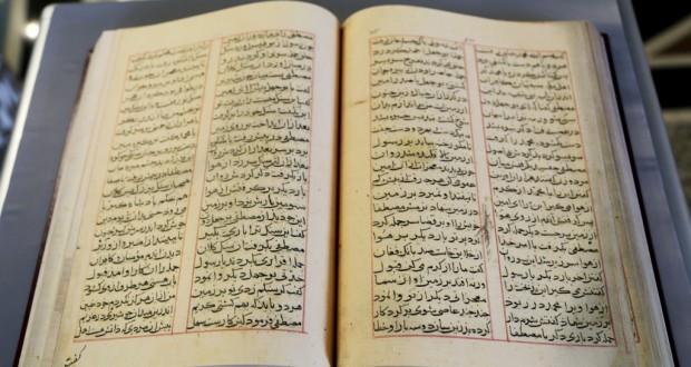 Рукопись средневекового татарского богослова станет доступна широкой общественности