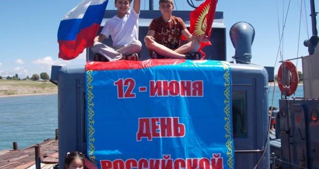 Детский праздник на Иссык-Куле