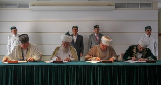 В Болгаре подписана «Социальная доктрина российских мусульман»