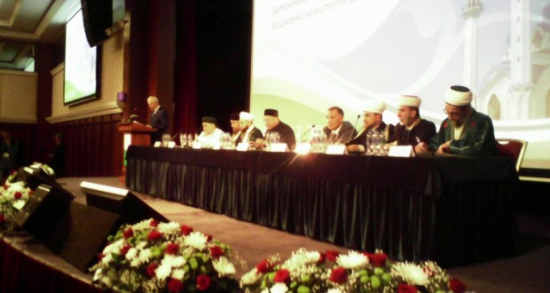 Началось пленарное заседание VI Всероссийского форума татарских религиозных деятелей