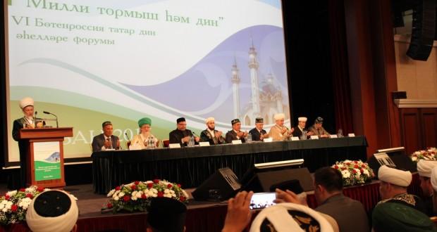 Фоторепортаж с VI Всероссийского Форума татарских  религиозных деятелей «Национальная самобытность и религия»