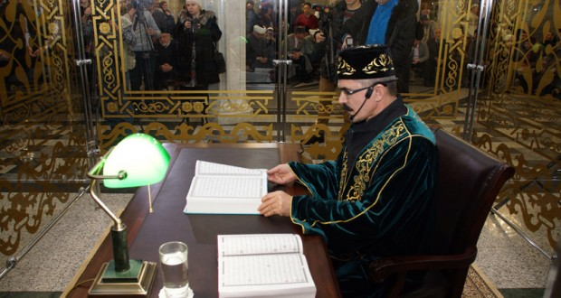 Часовые Корана