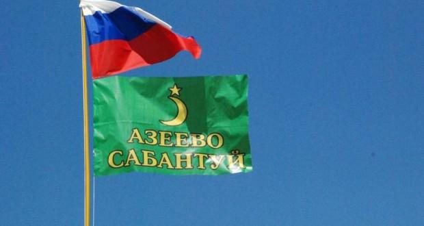 В Азеево отпраздновали Сабантуй