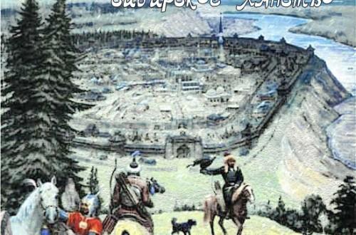 В Омской области создадут музей Сибирского ханства