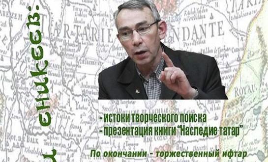 В Татарском культурном центре Москвы — встреча с писателем Гали Еникеевым