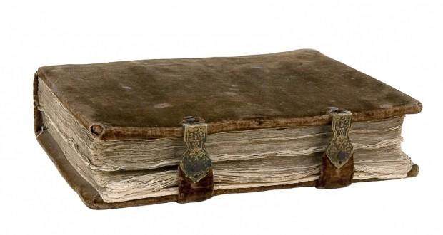 В Казани состоится презентация книги первого муфтия Императорской России