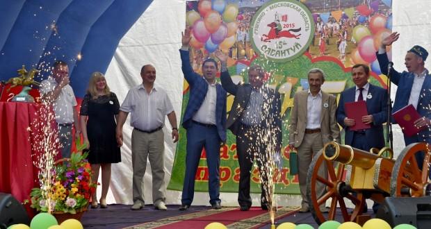 В Пушкино прошел 15-й областной праздник «Сабантуй»