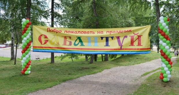 В Ярославле пройдет татарский праздник «Сабантуй»