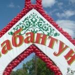 Сабантуй — 2015: кайда һәм кайчан